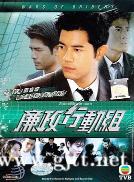 [TVB][1996][廉政行动组][郭富城/朱茵/关咏荷][国粤双语中字][GOTV源码/MKV][20集全/每集约800M]