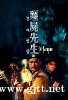 [中国香港][1985][2K蓝光修复版][僵尸先生][林正英/许冠英/钱小豪][国粤双语中字][1080P/MKV/8.29G]