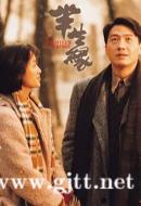 [中国香港][1997][半生缘][黎明/吴倩莲/梅艳芳][国粤英三语中字][MKV/2.08G/1080P]
