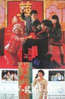 [中国香港][1990][望夫成龙][周星驰/吴君如/成奎安][国粤双语中字][MKV/2.99G/1080P]