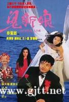 [中国香港][1987][鬼新娘][周润发/钟楚红/王小凤][国粤双语中字][MKV/2.44G/1080P]