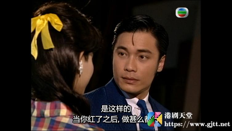 [TVB][1997年][难兄难弟][罗嘉良/吴镇宇/萱萱][25集全][国粤双语][MKV/每集800M][720P、GOTV源码]