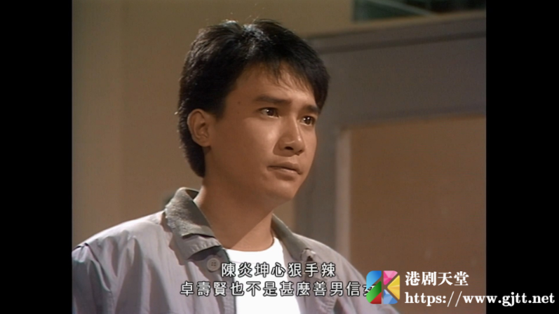 [TVB][1988][新扎师兄1988][梁朝伟/曾华倩/刘嘉玲][40集全][国粤双语][MP4/每集约1.8GB][1080P/无台标]-港剧天堂