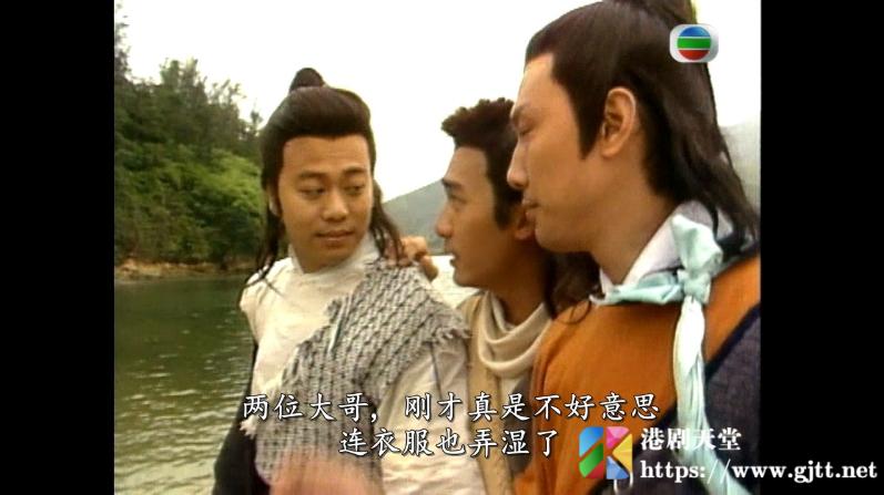 [TVB][1989][侠客行][梁朝伟/邓萃雯/关海山/欧阳震华][20集全][国粤双语][720P/每集810M][MKV/GOTV源码]