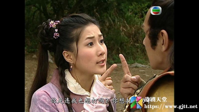 [TVB][2008][搜神传][陈浩民/钟嘉欣/陈锦鸿][22集全][国粤双语][GOTV源码][720P/每集810M][无水印]_港剧天堂