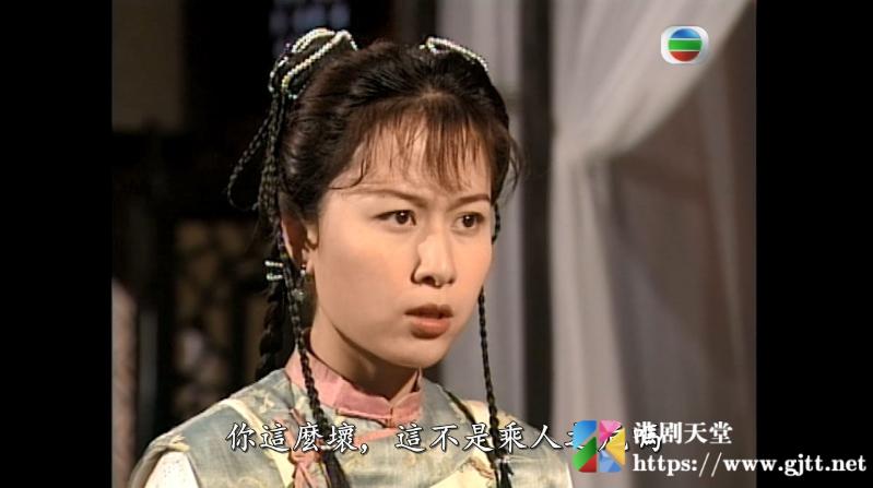 [TVB][1998][鹿鼎记][陈小春/马浚伟/陈少霞/梁小冰/刘玉翠][国粤双语][45集全][720P/MKV][每集825M共36.1G]