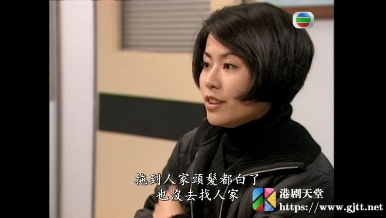 [TVB][1996][天地男儿][郑少秋/罗嘉良/张智霖/古天乐][国粤双语][MKV/每集850M][GOTV源码]