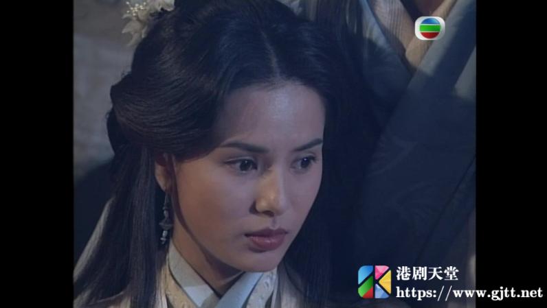 [TVB][1997][天龙八部][黄日华、陈浩民、樊少皇][GOTV源码][国粤双语][MKV/每集约800M]_港剧天堂