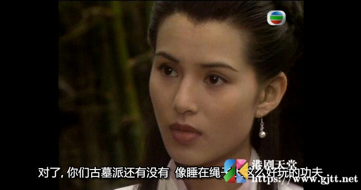 [TVB][1995年][神雕侠侣][古天乐/李若彤][国粤双语][MKV/每集800M][GOTV源码]