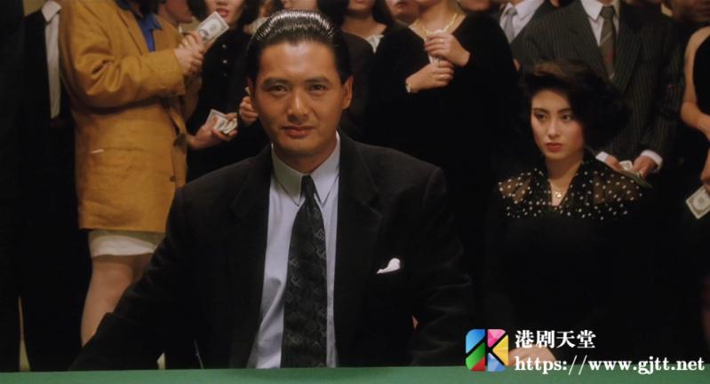 [香港][剧情/喜剧][1989][赌神][周润发/刘德华/王祖贤/张敏][国粤双语][MKV/3.58G/1080P]
