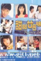 [ATV][1981][甜甜廿四味][张国荣/关之琳/莫少聪][粤语外挂中字][Mytvsuper源码/1080P][20集全/每集约1.3G]