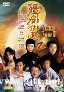 [ATV][1996][僵尸道长2][林正英/尹天照/杨恭如][国粤双语外挂中字][Anywhere源码][50集全/每集约550M]