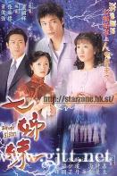 [TVB][2001][七姐妹/七姊妹][罗嘉良/佘诗曼/江华][国粤双语外挂中字][GOTV源码/MKV][32集全/单集约820M]
