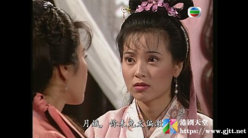 [TVB][1996][河东狮吼][关咏荷/廖伟雄/林家栋][20集全][国粤双语][GOTV源码/MKV][720P/每集约850M]