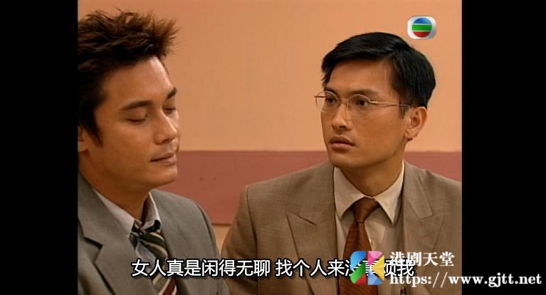 [TVB][1999][创世纪1:地产风云][罗嘉良/陈锦鸿/郭晋安][51集全][国粤双语][720P][MKV/GOTV源码][每集约800M]_港剧天堂