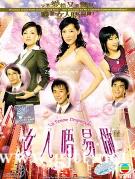 [TVB][2005年][女人唔易做][吴美珩/林峯/邓萃雯][国粤双语中字][GOTV源码/MKV][22集全/单集约800M]