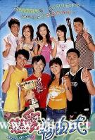 [TVB][2003][恋爱自由式][陈文媛/黄宗泽/邓丽欣][国粤双语中字][GOTV源码/MKV][20集/每集约800M]