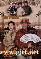 [TVB][2002][骑呢大状][苏永康/陈慧珊/蒋志光][国粤双语/外挂SRT简繁中字][GOTV源码/MKV][20集全/每集约810M]