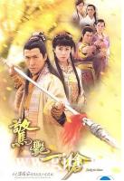 [TVB][2005][惊艳一枪][马德钟/佘诗曼/陈锦鸿][国粤双语中字][GOTV源码/MKV][20集全/每集约800M]