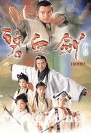 [TVB][2000][碧血剑][江华/吴美珩/林家栋][国粤双语中字][GOTV源码/MKV][35集全/每集约830M]
