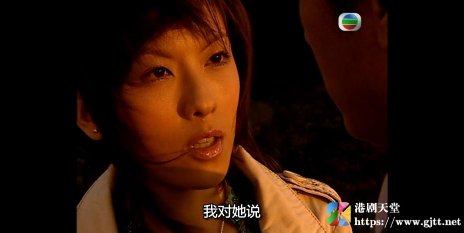 [TVB][2006][爱情全保][陈锦鸿/吴美珩/马国明][粤国双语][GOTV源码/MKV][20集全/单集约840M]