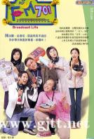 [TVB][2000][FM701][张达明/谷德昭/陈淑兰][国粤双语/外挂SRT简繁中字][GOTV源码/MKV][51集全/每集760M]
