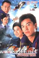 [TVB][2005][随时候命][郑伊健/林保怡/佘诗曼][国粤双语外挂中字][GOTV源码/TS][30集全/每集约900M]