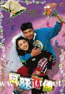 [TVB][2005][阿旺新传][郭晋安/宣萱/黄宗泽][国粤双语中字][GOTV源码/TS][32集全/单集约900M]