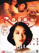 [中国香港][1987][胭脂扣][梅艳芳/张国荣/万梓良][国粤双语中字][MKV/2.73G/1080P]