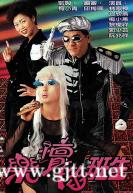 [TVB][1997年][乐坛插班生][林家栋/梅小惠/江欣燕][粤语无字][GOTV源码/TS][20集全/每集约800M]