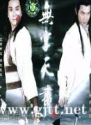 [ATV][1989][无字天书][罗烈/尹天照/伍卫国][国粤双语中字][Mytvsuper源码/MKV][8集全/单集约2.1G]