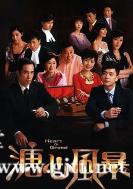[TVB][2007][溏心风暴][黄宗泽/李司棋/杨怡][国粤双语中字][GOTV源码/MKV][40集全/每集约800M]