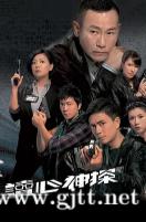 [TVB][2010][读心神探][林保怡/黄宗泽/田蕊妮][国粤双语中字][高清翡翠台][20集全/每集约1G]