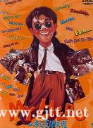 [中国香港][1990][一本漫画闯天涯][周星驰/林俊贤/柏安妮][国粤双语中字][MKV/4.71G/1080P]