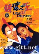 [中国香港][1994][破坏之王][周星驰/钟丽缇/吴孟达][国粤双语中字][MKV/3.01G/1080P]