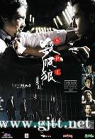 [中国香港][2005][杀破狼][甄子丹/洪金宝/任达华][国粤双语中字][MKV/2.82G/1080P]