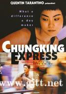 [中国香港][1994][重庆森林][林青霞/金城武/梁朝伟][国粤双语中字][1080P][MKV/3G]