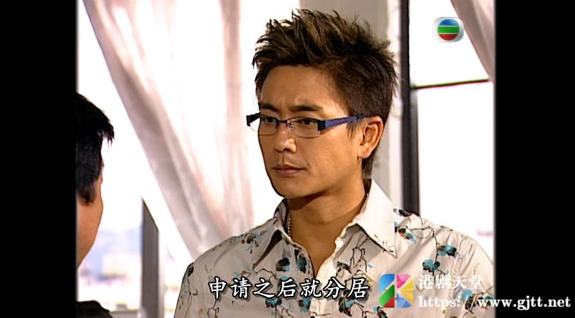 [TVB][2007][溏心风暴][黄宗泽/李司棋/杨怡][国粤双语][GOTV源码][720P/MKV][40集全/每集约800M]