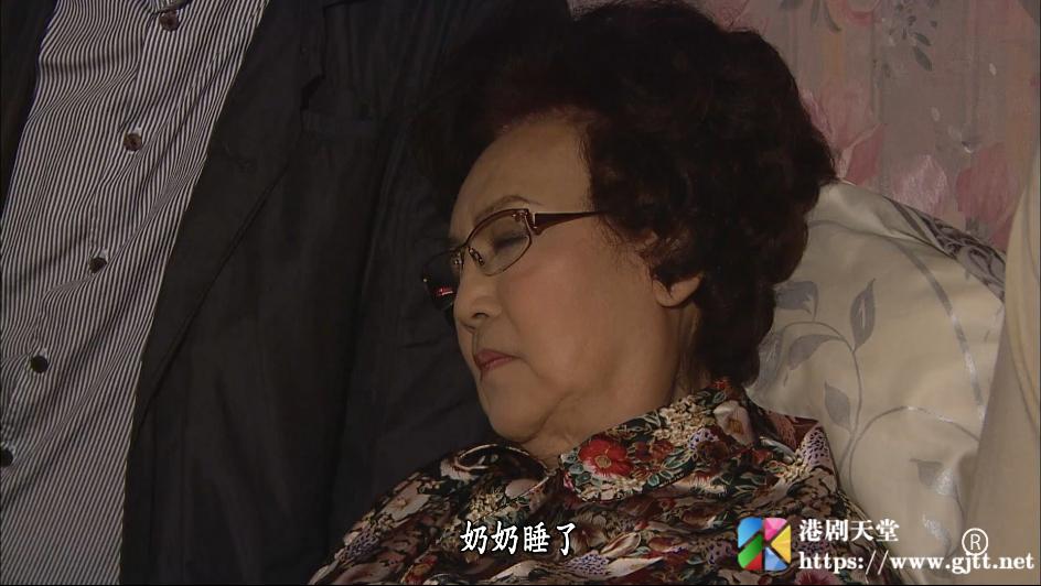 [TVB][2008][溏心风暴2:家好月圆][ 夏雨/李司棋/陈豪][国粤双语][1080P/MP4][40集全/每集约1G]