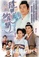 [TVB][2003][缱绻仙凡间][江华/杨思琦/樊少皇][国粤双语/外挂简繁中字][GOTV源码/MKV][20集全/每集约900M]