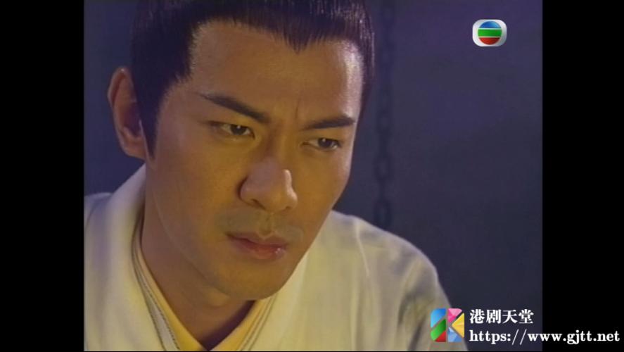 [TVB][2003][缱绻仙凡间][江华/杨思琦/樊少皇][国粤双语][GOTV源码/MKV][20集全/每集约900M]-港剧天堂
