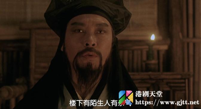 [香港][1990][动作/武侠/古装][笑傲江湖][许冠杰/叶童/张学友][国粤双语][MP4/5.56G/1080P]
