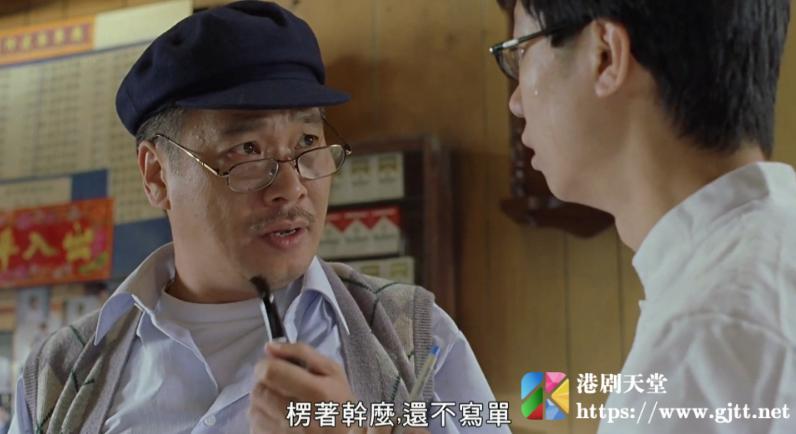 [1998][喜剧/爱情][行运一条龙][周星驰/葛民辉/陈晓东][国粤双语][MKV/3.02G/1080P]