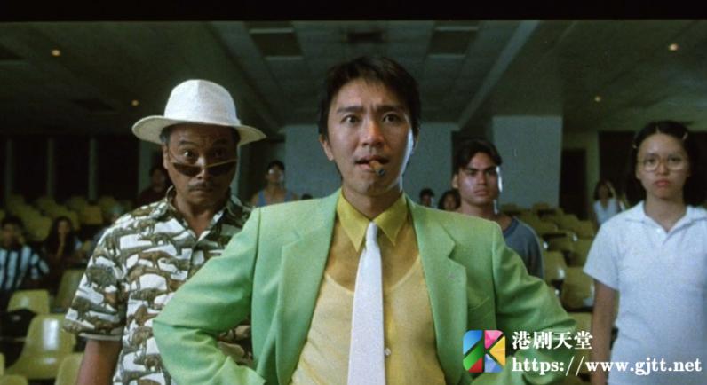 [香港][喜剧/科幻/奇幻][1995][百变星君][周星驰/吴孟达/梁咏琪][国粤双语][MKV/2.82G/1080P]