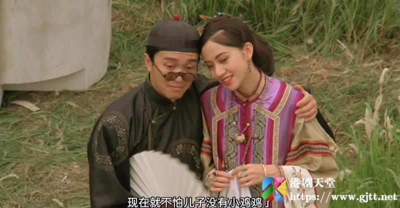 [香港][喜剧/古装][1992][审死官][周星驰/梅艳芳/吴孟达][国粤双语][MKV/3.09G/1080P]