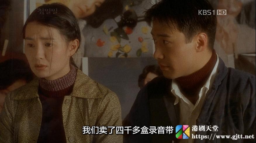 [香港][1996][爱情][甜蜜蜜][黎明/张曼玉/杨恭如/曾志伟/杜可风][国粤韩三语][MKV/5.67G/1080P]-港剧天堂