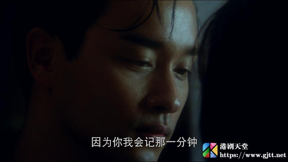 [香港][1990][阿飞正传][剧情/爱情][张国荣/张曼玉/刘嘉玲/刘德华/张学友][国粤双语][MKV/3.9GB/1080P]