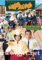 [TVB][2008][师奶股神][商天娥/谢天华/汤盈盈][国粤双语/外挂SRT简繁中字][GOTV源码/MKV][21集全/每集约850M]