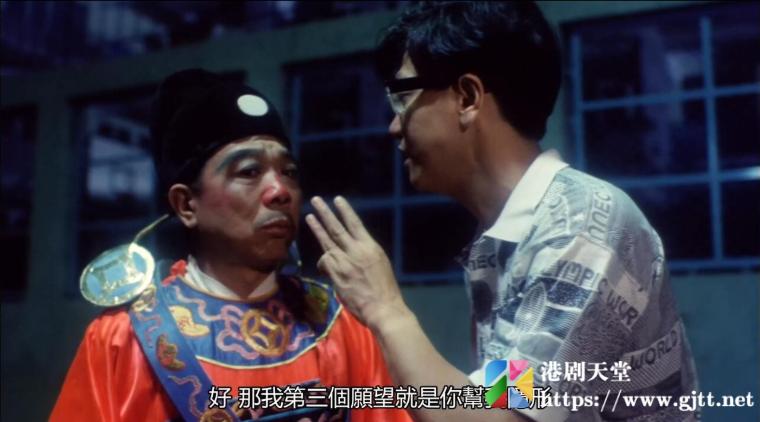 [香港][1988][喜剧/恐怖/鬼怪][黑心鬼][陈友/梅艳芳/午马/叶德娴/吴君如][国粤双语][1080P/MP4/1.5G]_港剧天堂