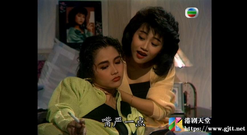 [TVB][1988][当代男儿][万梓良/吕良伟/关海山/刘青云/吴孟达][国粤双语][GOTV源码/MKV][60集全/每集约850M]